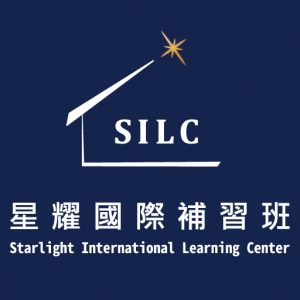 星耀國際補習班logo_512